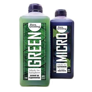 Green Kit 1