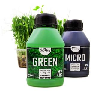 Green Kit 270