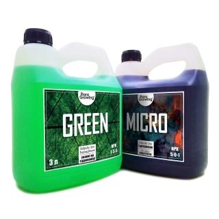 Green Kit 3