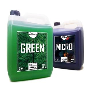 Green Kit 5