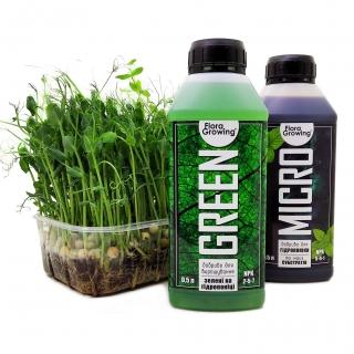 Green Kit 500