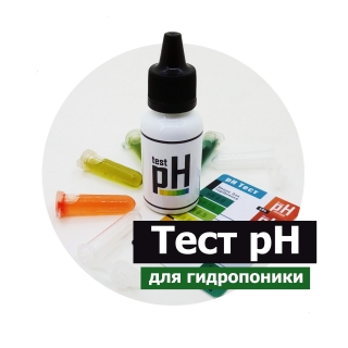 pH тест
